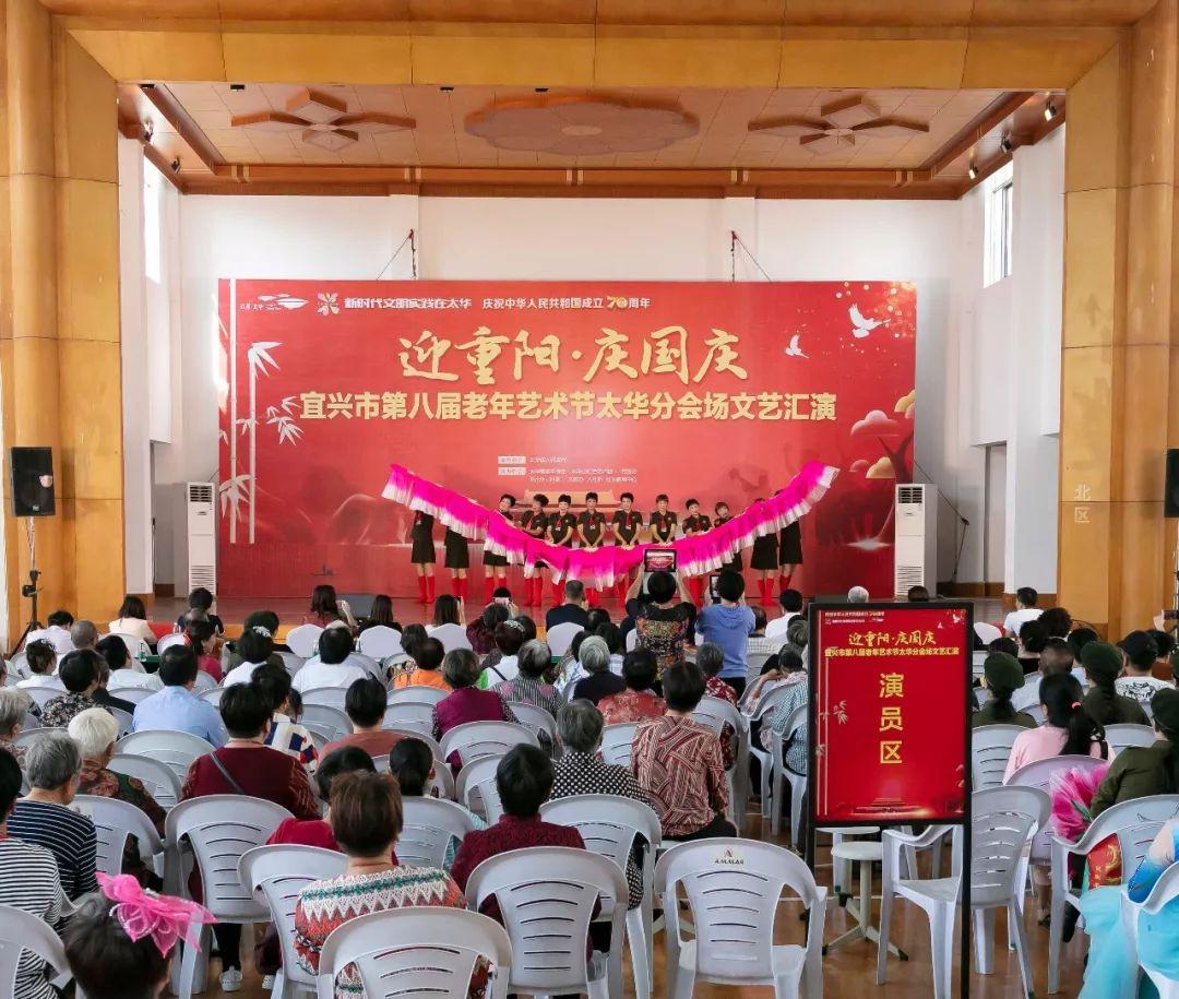 杜鹃花开·新时代文明实践在宜兴——展示夕阳风采,弘扬红色文化