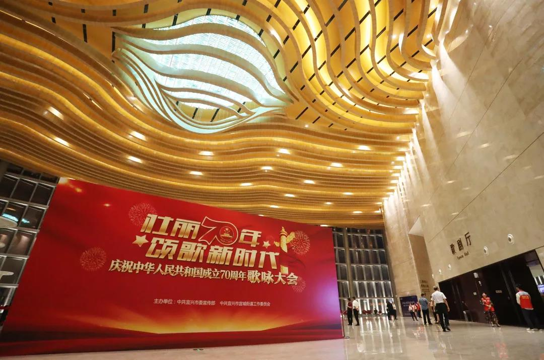 壮丽70年 颂歌新时代丨我市举行庆祝中华人民共和国成立70周年歌咏大会