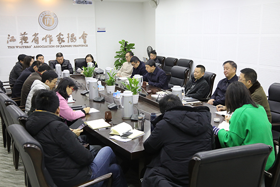 省作协传达学习全国、全省宣传部长精神