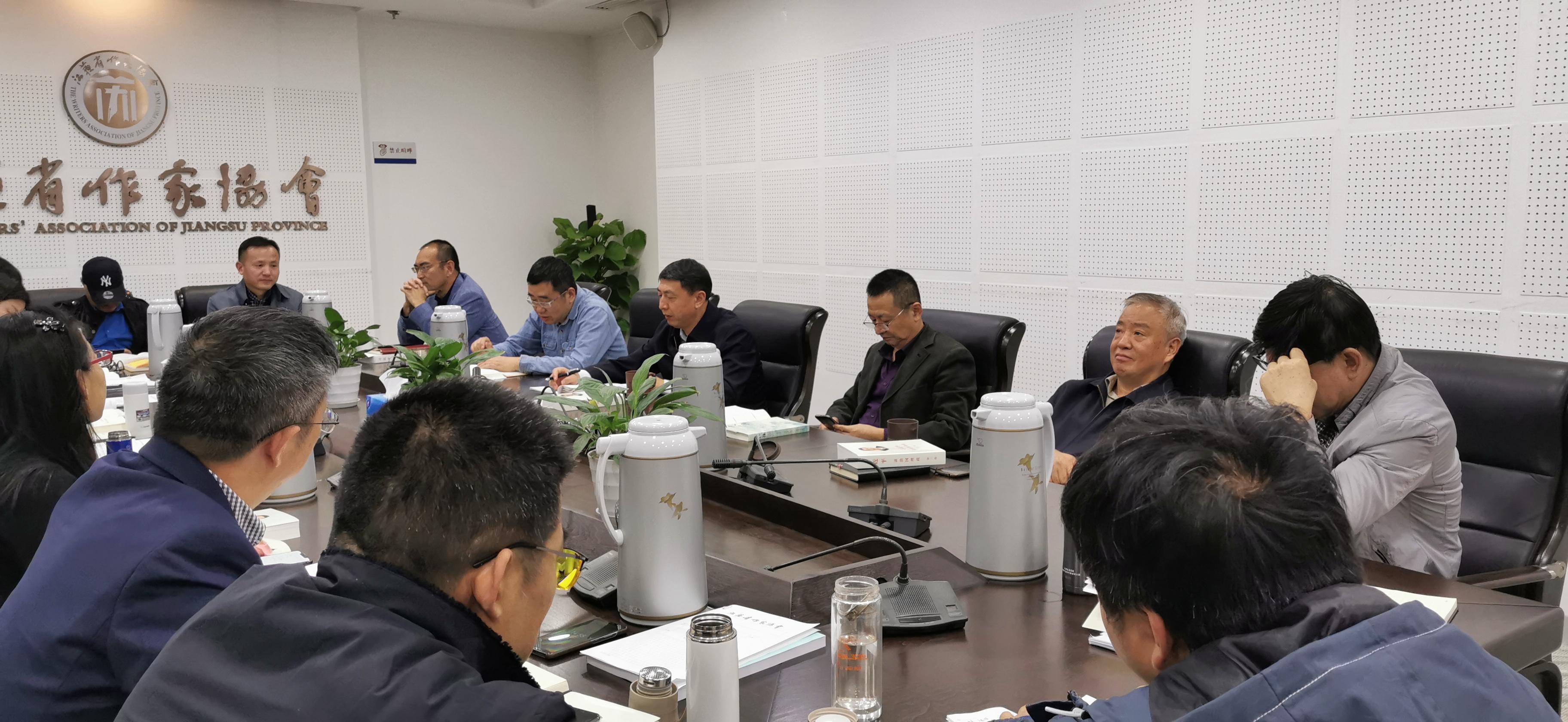 省作协党组理论学习中心召开第13次学习会