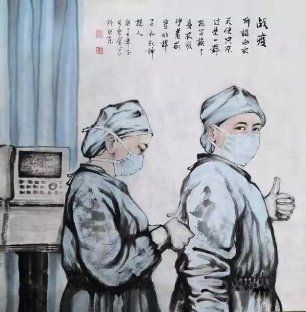 张德明|诗歌批评:疫情下悲悯的语言艺术之花