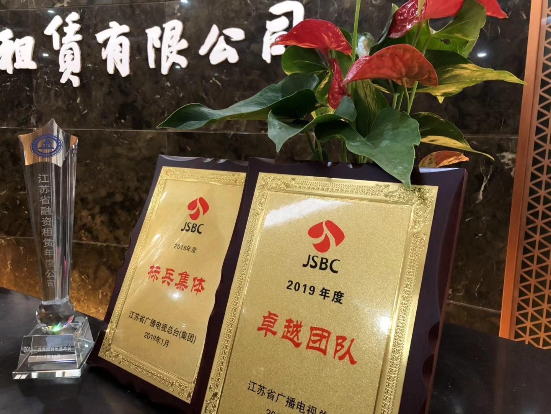 省广电总台领导慰问省国际租赁公司员工