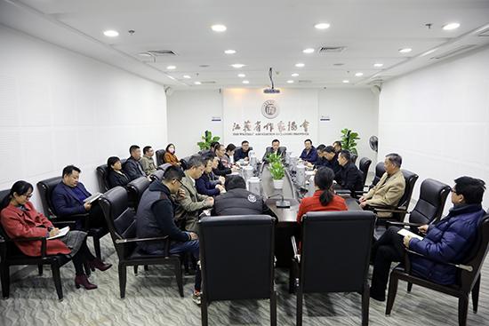省作协党组理论学习中心组召开第4次学习会
