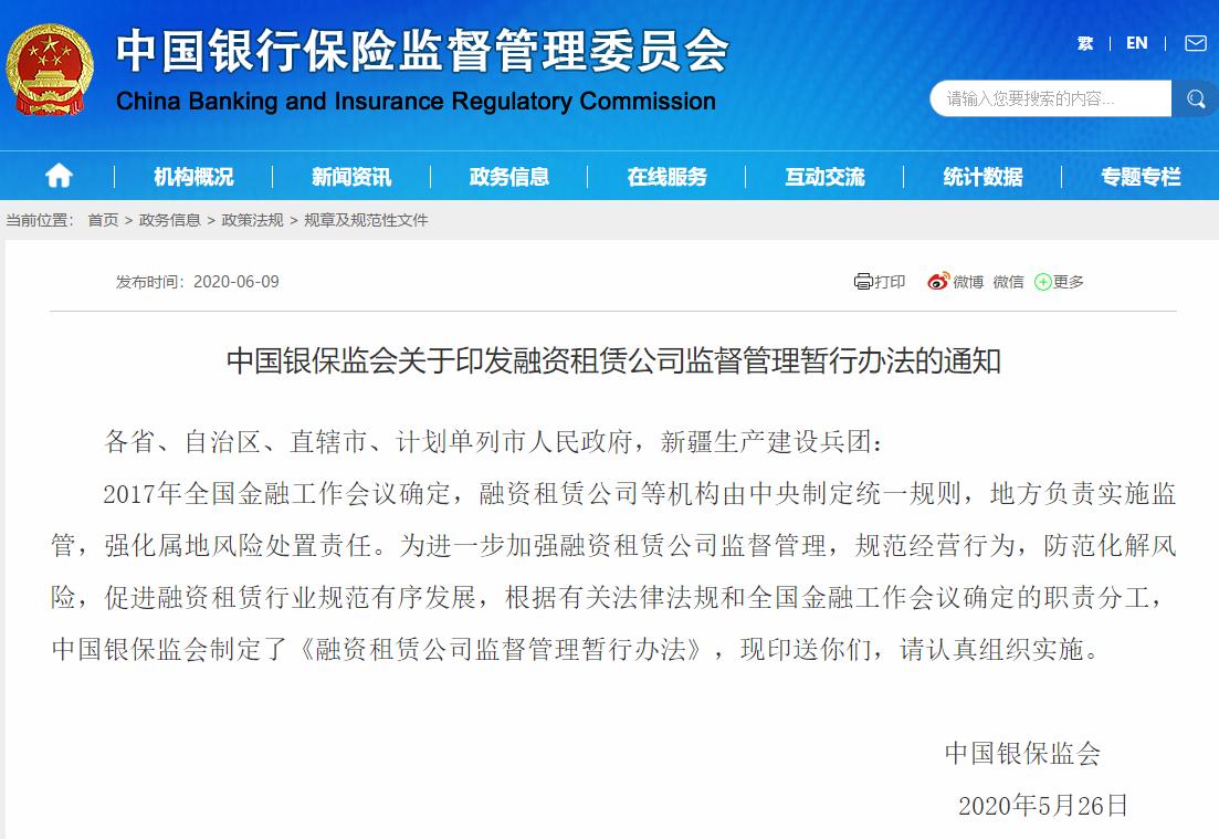 万博手机登录入口万博电竞娱乐公司监督管理暂行办法实施
