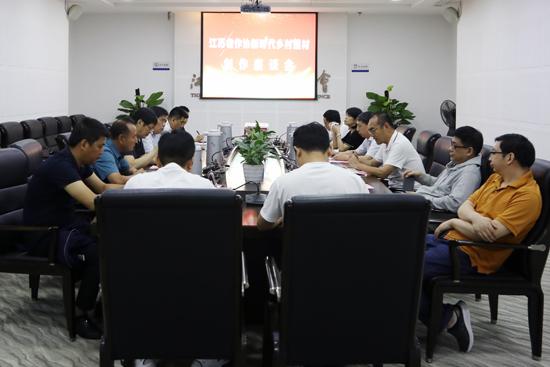 江苏省作协召开新时代乡村题材创作座谈会