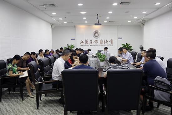 省作协党组中心组召开意识形态工作专题学习会