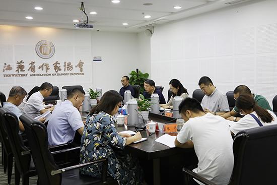 省作协党组召开巡视反馈问题整改专题民主生活会