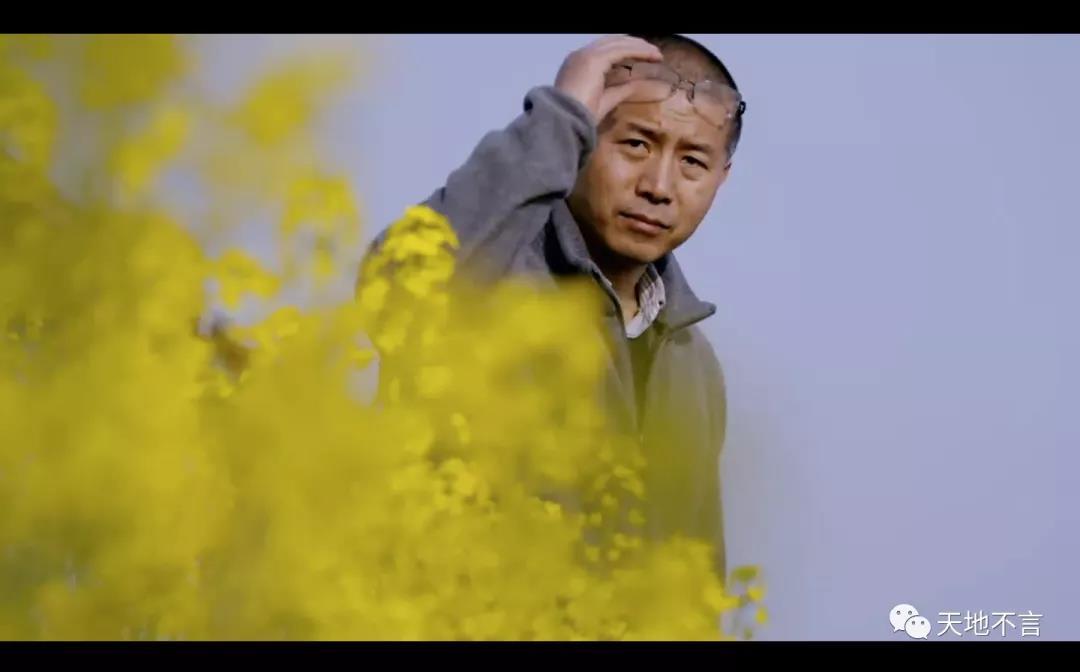 邓杰:生命的密码:电视片《文学的故乡 -- 毕飞宇》