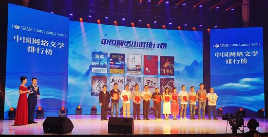 2019年度中国网络文学排行榜发布 连尚文学作品《传国功匠》荣耀登榜