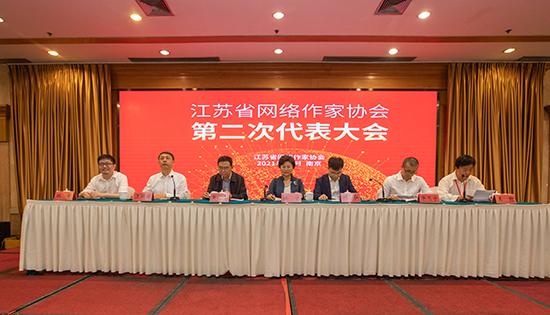 江苏省网络作家协会第二次代表大会在南京举行