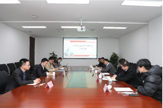南京市地方金融监管局领导调研1分快3平台