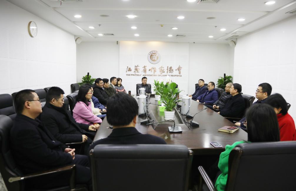 毕飞宇主席参加省作协新春团拜座谈会