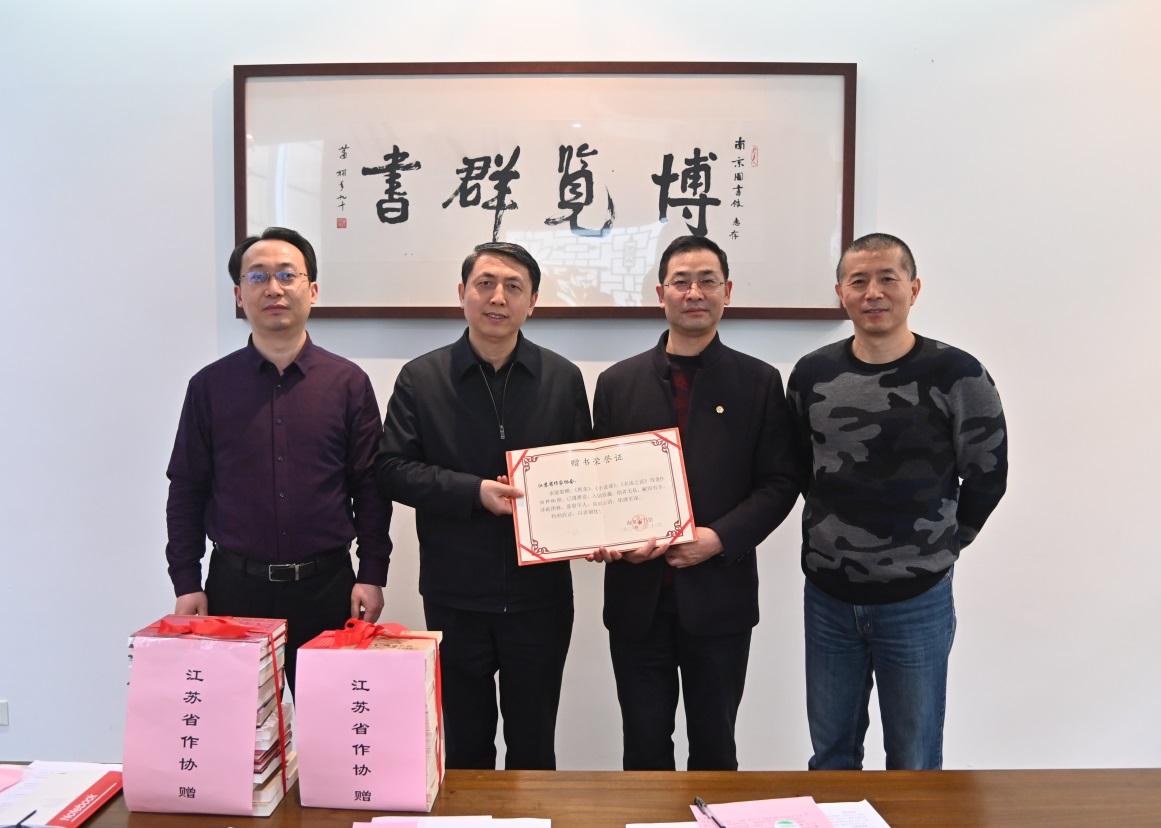 毕飞宇、汪兴国带队赴南京图书馆调研座谈