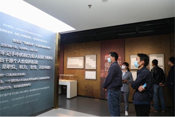 江苏省国际租赁公司开展警示教育活动