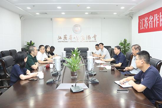扬子江网络文学评论中心三方共建单位商讨今年重点工作