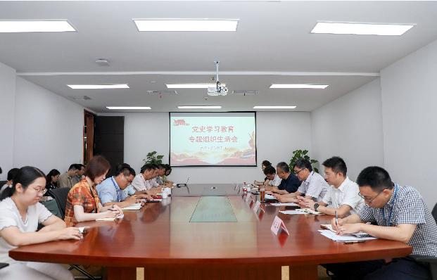 周斌參加所在黨支部黨史學習教育專題組織生活會