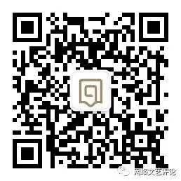 扬子江网络文学评论中心