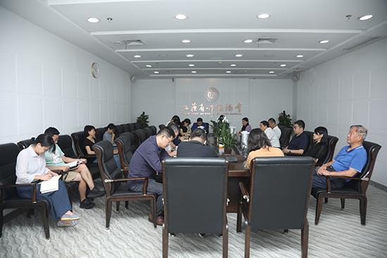 省作协党组理论学习中心组传达学习省委十三届十次全会精神