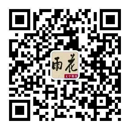 福德正神官方网站APP