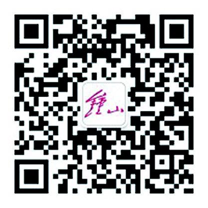 福德正神官方网站技巧